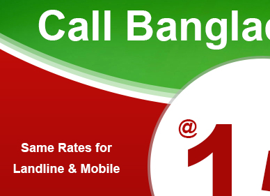 calling card bangladesh bangladesh calling - Phone Calling Cards