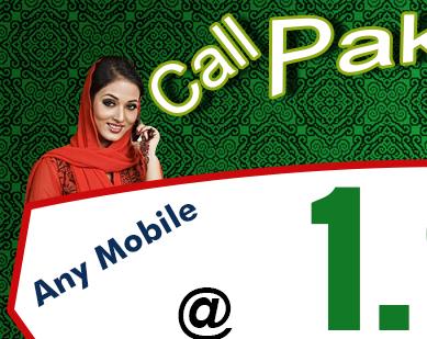 calling card pakistan pakistan calling - Cheap Calling Cards